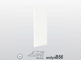 Кухненски долен краен панел Алис B56 - бяло