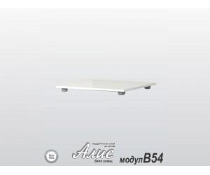 Универсален подиум Алис В54 60 см. за свободно стояща печка - бяло