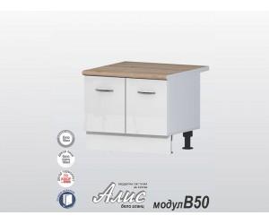 "Кухненски шкаф за ""Раховец"" Алис B50 60 см. - бяло гланц"