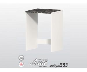 Долен кухненски шкаф Алис B53 65 см. за свободно стояща пералня