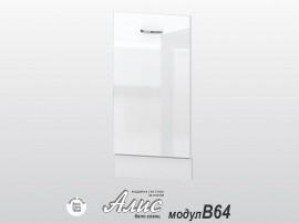 Врата за вградена съдомиялна Алис B64 45 см. - бяло гланц