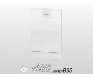 Врата за вградена съдомиялна Алис B65 60 см. - бяло гланц