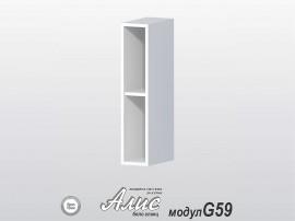 Кухненска горна етажерка Алис G59 15 см. - бяло