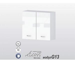 Кухненски горен шкаф Алис G13 80 см. с две врати - бяло гланц