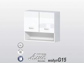 Кухненски горен шкаф Алис G15 80 см. с врати и ниша - бяло гланц
