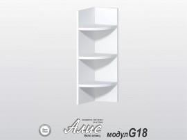 Кухненска горна ъглова етажерка Алис G18 20 см. - бяло