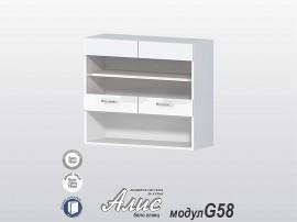 Кухненски горен шкаф Алис G58 80 см. с витрини - бяло гланц