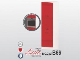 Колонен кухненски шкаф Алис B66 60 см. - червен гланц