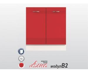Кухненски долен шкаф Алис B2 80 см. с врати - червен гланц