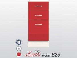 Кухненски долен шкаф Алис B25 40 см. с врата и чекмеджета - червен гланц