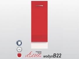 Кухненски долен шкаф Алис B22 30 см. с врата - червен гланц
