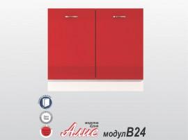 Кухненски долен шкаф Алис B24 100 см. с врати - червен гланц