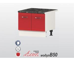 """Кухненски шкаф за """"Раховец"""" Алис B50 60 см. - червен гланц"""