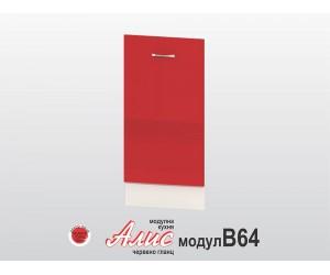 Врата за вградена съдомиялна Алис B64 45 см. - червен гланц