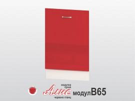 Врата за вградена съдомиялна Алис B65 60 см. - червен гланц