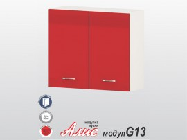 Кухненски горен шкаф Алис G13 80 см. с две врати - червен гланц