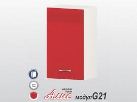 Кухненски горен шкаф Алис G21 40 см. с една врата - червен гланц