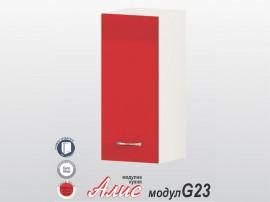 Кухненски горен шкаф Алис G23 30 см. с една врата - червен гланц