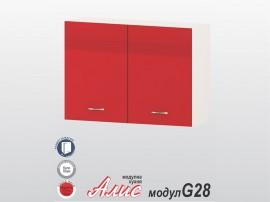 Кухненски горен шкаф Алис G28 100 см. с две врати - червен гланц