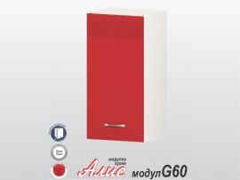 Кухненски горен шкаф Алис G60 35 см. с една врата - червен гланц