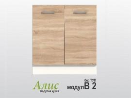 Кухненски долен шкаф Алис B2 80 см. с врати - дъб сонома