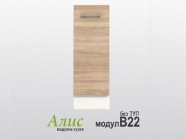 Кухненски долен шкаф Алис B22 30 см. с врата - дъб сонома