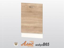 Врата за вградена съдомиялна Алис B65 60 см. - дъб сонома
