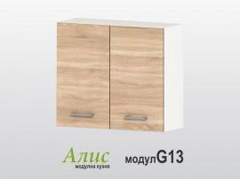 Кухненски горен шкаф Алис G13 80 см. с две врати - дъб сонома