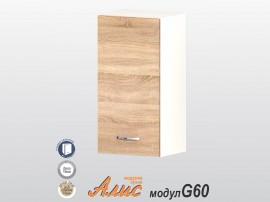 Кухненски горен шкаф Алис G60 35 см. с една врата - дъб сонома