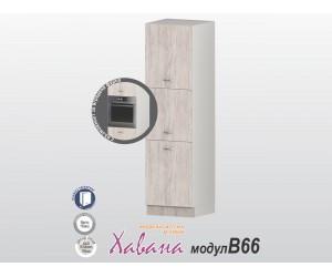 Колонен кухненски шкаф Хавана B66 600 см. - дъб бланко