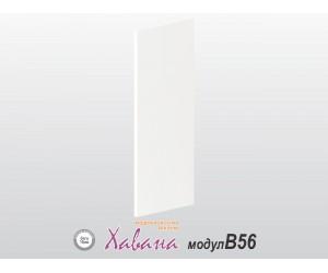 Долен краен панел Хавана B56 - бяло