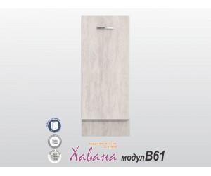 Долен кухненски шкаф Хавана B61 35 см. - дъб бланко