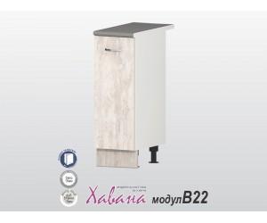 Долен кухненски шкаф Хавана B22 30 см. - дъб бланко