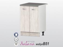 Долен кухненски шкаф Хавана B51 60 см. - дъб бланко