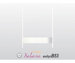 Шкаф Хавана за свободно стояща пералня B53 - бял - 65 см.