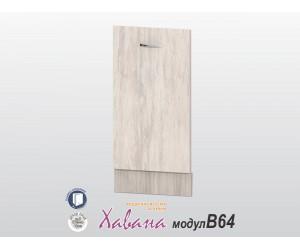 Врата за съдомиялна Хавана B64 45 см. - дъб бланко