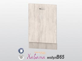 Врата за съдомиялна Хавана B65 60 см. - дъб бланко