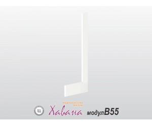Бленда Хавана B55 - бяло
