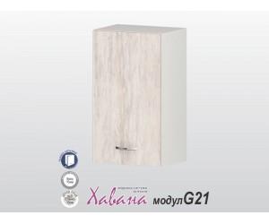 Горен кухненски шкаф Хавана G21 40 см. - дъб бланко