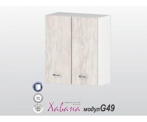 Горен кухненски шкаф Хавана G49 60 см. - дъб бланко