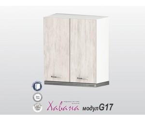 Шкаф за аспиратор Хавана G17 60 см. - дъб бланко