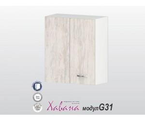 Горен ъглов шкаф Хавана G31 60 см. - дъб бланко