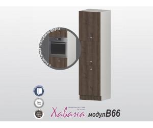Колонен кухненски шкаф Хавана B66 600 см. - дъб марон