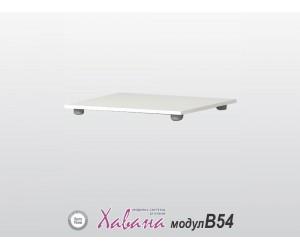 Подиум за свободно стояща фурна Хавана B54 - бяло