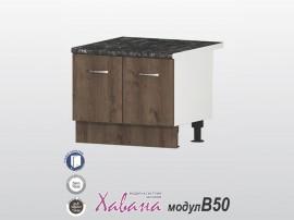 "Шкаф за печка ""Раховец"" Хавана B50 60 см. - дъб марон"