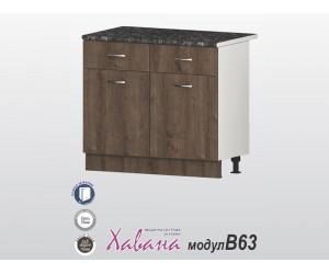 Долен кухненски шкаф Хавана B63 100 см. - дъб марон