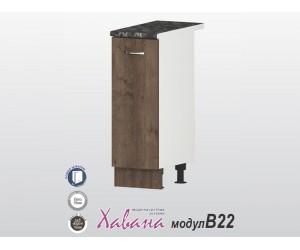 Долен кухненски шкаф Хавана B22 30 см. - дъб марон