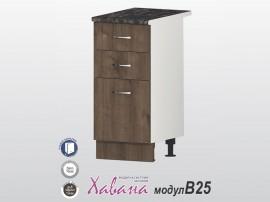 Долен кухненски шкаф Хавана B25 40 см. - дъб марон