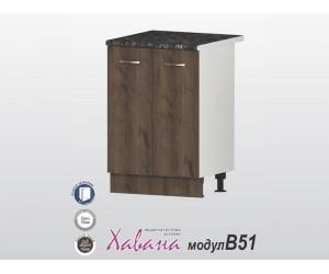 Долен кухненски шкаф Хавана B51 60 см. - дъб марон
