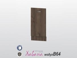 Врата за съдомиялна Хавана B64 45 см. - дъб марон